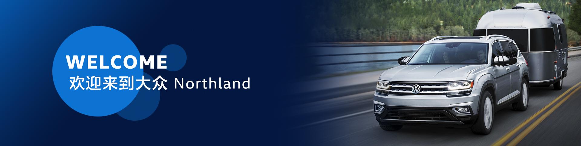 Northland VW Mandarin